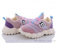 Кроссовки Class Shoes BD2021-1 розовый