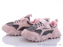 Кроссовки Class Shoes BD2031-1 розовый