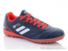 Футбольная обувь Veer-Demax 2 A1924-17S