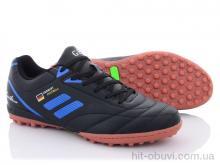 Футбольная обувь Veer-Demax 2 A1924-11S