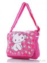 Сумка Back pack 049-1 pink