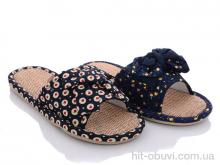 Тапки KH-shoes E8T mix
