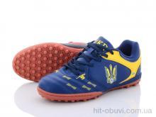 Футбольная обувь Veer-Demax 2 D8011-8S