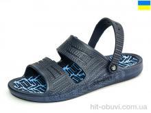 Шлепки Крок 226 синий