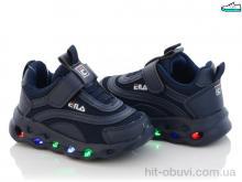 Кроссовки BBT H5225-1 LED
