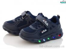 Кроссовки BBT H5211-1 LED