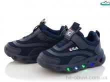 Кроссовки BBT H5226-1 LED