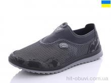 Кроссовки Крок 29-01 серый