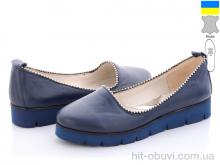 Туфли A.Lex 7743 синий