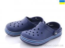 Кроксы Крок 328 т.синий