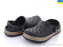 Кроксы Крок 328 черный
