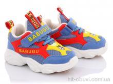 Кроссовки Class Shoes BD82005-22 голубой