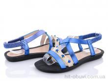 Босоножки U-Chin A583 blue