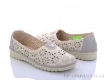 Туфли Коронате A28-8