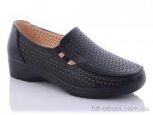 Туфли Коронате C888-1