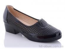 Туфли Коронате C777-1(41-43)