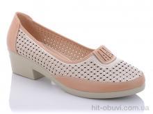 Туфли Коронате C777-3 (41-43)