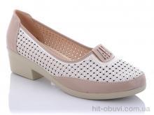 Туфли Коронате C777-6 (41-43)