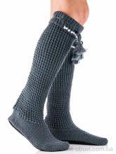 Гетры Diana 601-3 домашняя обувь вязаные серые АКЦИЯ