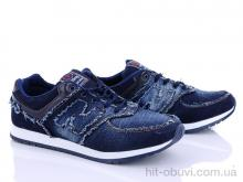 Кроссовки Class Shoes 0100