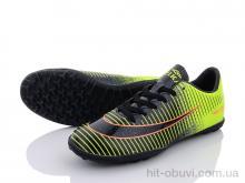 Футбольная обувь Zelart GF001-1