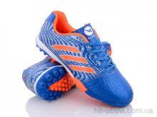 Футбольная обувь Zelart OB802-1