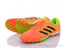 Футбольная обувь Zelart OB802-2