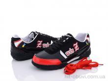 Футбольная обувь Zelart OB90203BKR