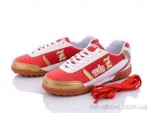 Футбольная обувь Zelart OB90203RW