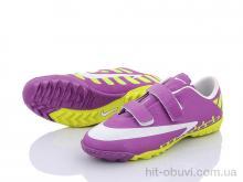 Футбольная обувь Zelart OB3411VL