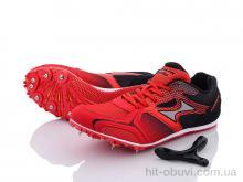 Футбольная обувь Zelart 5599S-1