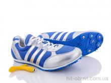 Футбольная обувь Zelart OB0048-2