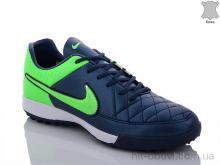 Футбольная обувь Enigma D03 navy-green
