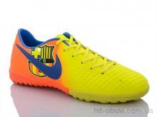 Футбольная обувь Enigma A917 yellow