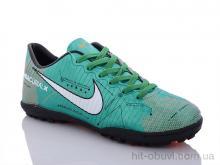 Футбольная обувь Enigma A599A-7