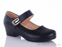 Туфли Коронате 5-3