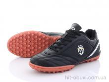 Футбольная обувь Veer-Demax B1927-9S