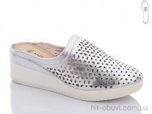 Сабо Molo 972J-5