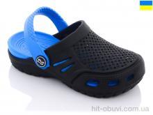 Кроксы Progress DS дет. кроксы черно-синий