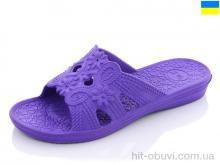 Шлепки Progress DS Ж29 фиолетовый