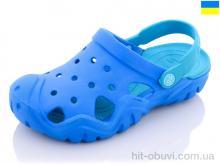 Кроксы Progress DS П кроксы N5 сине-бирюзовый