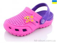 Кроксы Progress DS дет. кроксы розово-фиолетовый