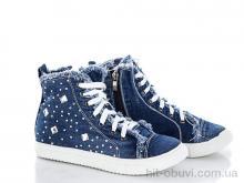 Ботинки Diana 14-3 АКЦИЯ