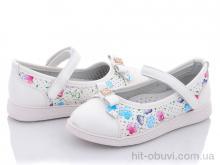 Туфли Victoria F56-2 уценка