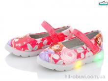 Туфли Victoria F671-2 LED уценка