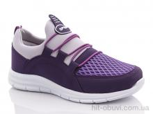Кроссовки Sharif 629 фиолетово-серый 26-30