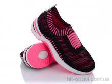 Кроссовки Class Shoes Riana роз.