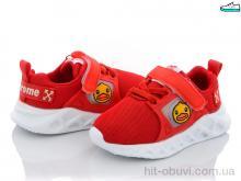 Кроссовки Class Shoes BDC095 LED
