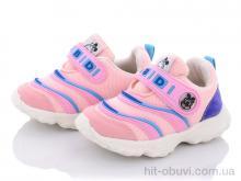 Кроссовки Class Shoes BDH022 роз.