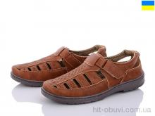 Туфли Lvovbaza Yulius 30 рыжий